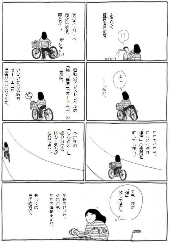 151023c.jpg