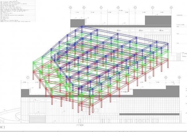 構造検討図2S-150919