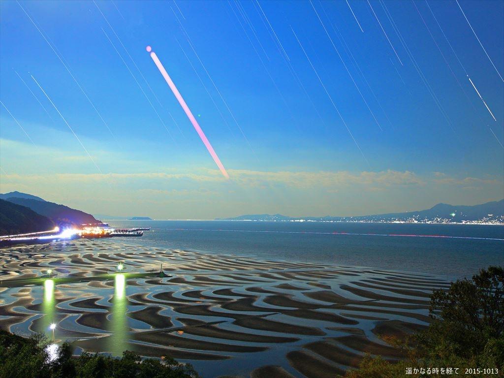 夕日と星合体-_R
