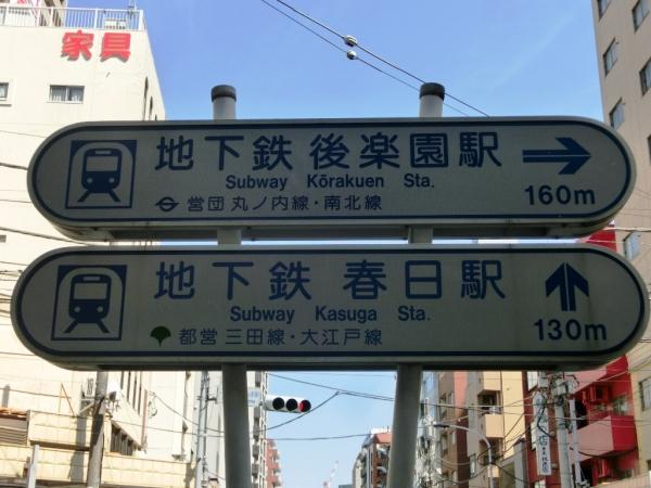 CIMG6414小石川