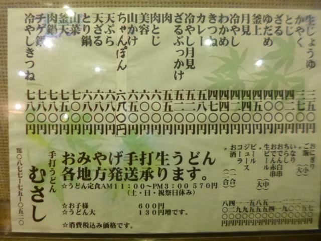 P1260632.jpg