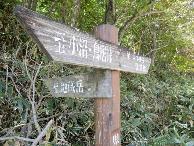 大洞登山口
