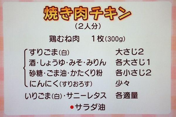 ②(ブログ)