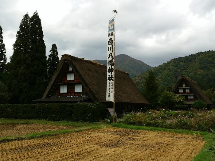 2015年の「どぶろく祭」は10月14日(水)〜19日(月)の間、白川郷各所にて開催されます ①