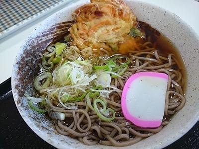 kamikawa (2)