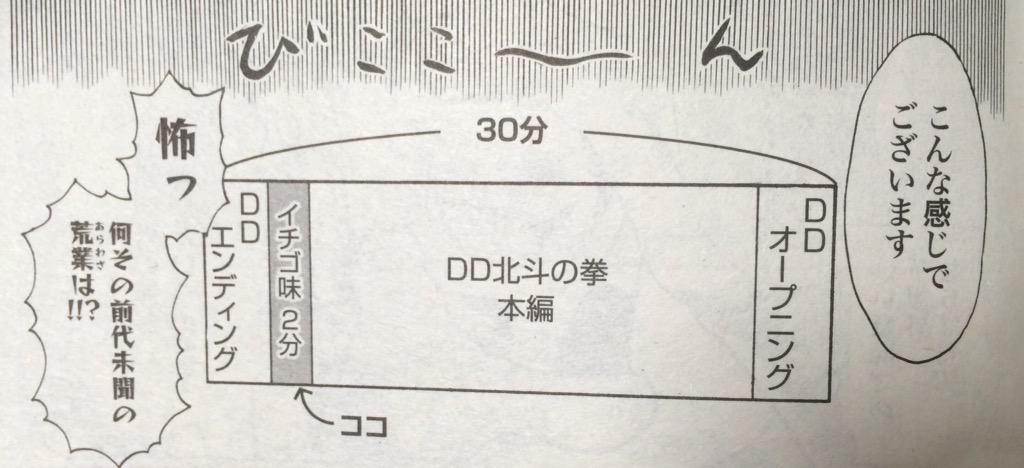 3753bddf.jpg