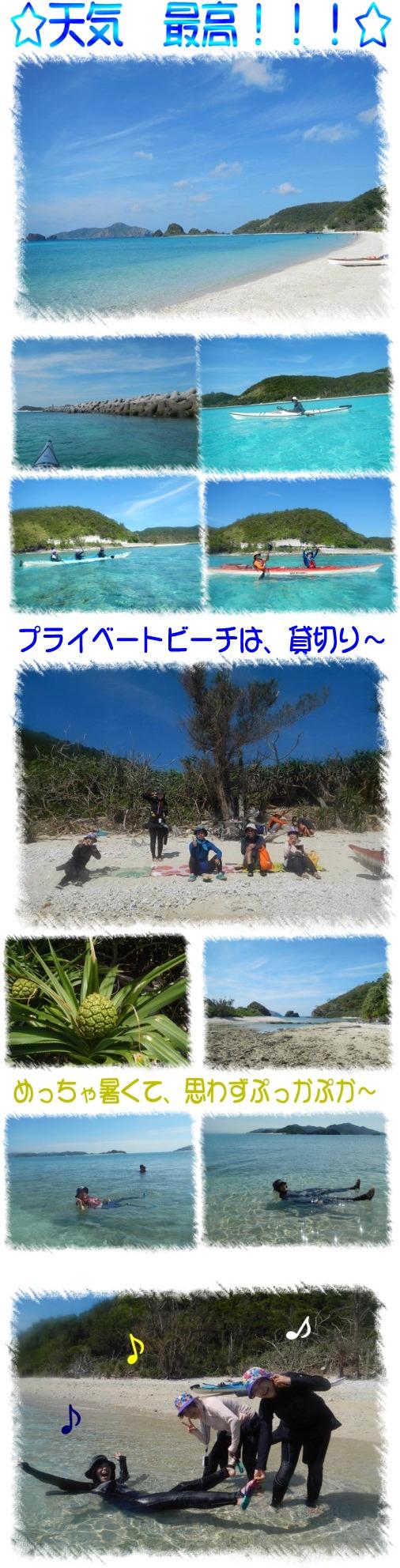 天気 最高!!!