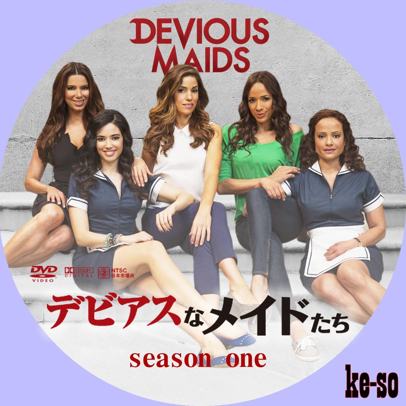 デビアスなメイドたち Season1~4を1話から見れ …
