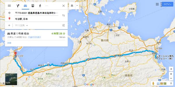 徳島から今治