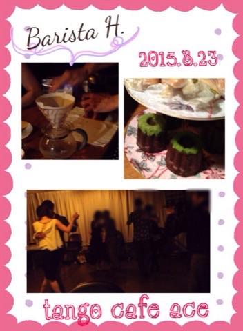 2015.8.23 Tango Cafe Ace