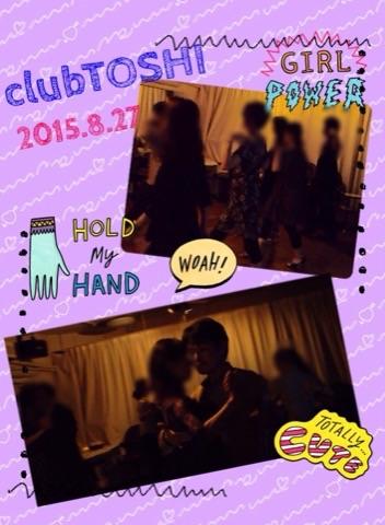 2015.8.27 clubTOSHI