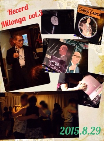 2015.8.29 Record Milonga vol.3