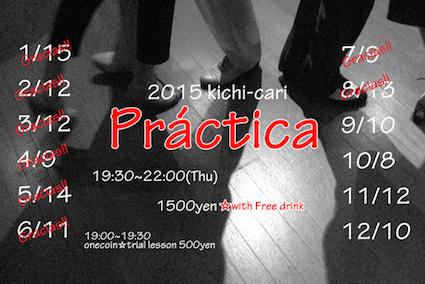 2015_9_10_Practica_info