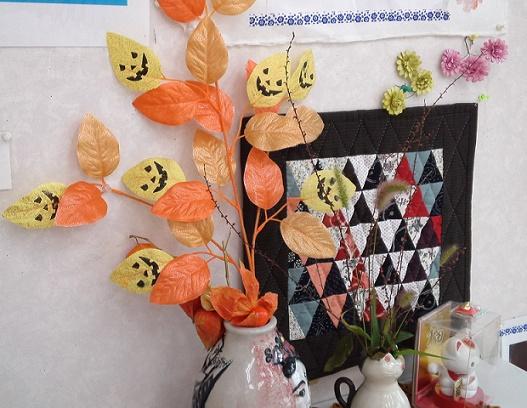 ハロウィンの葉