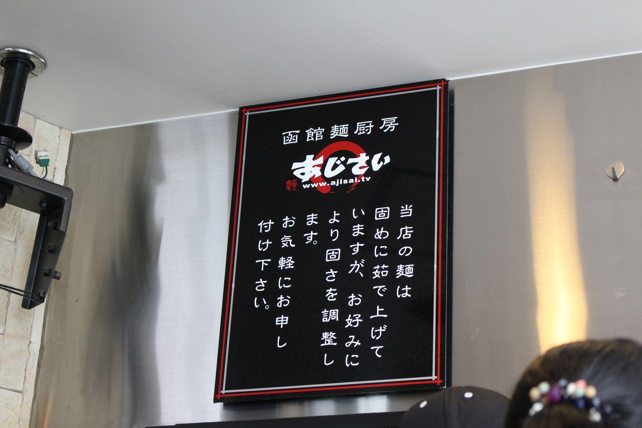 あじさい 本店-7