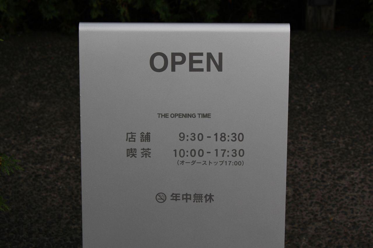 六花亭 五稜郭店-4