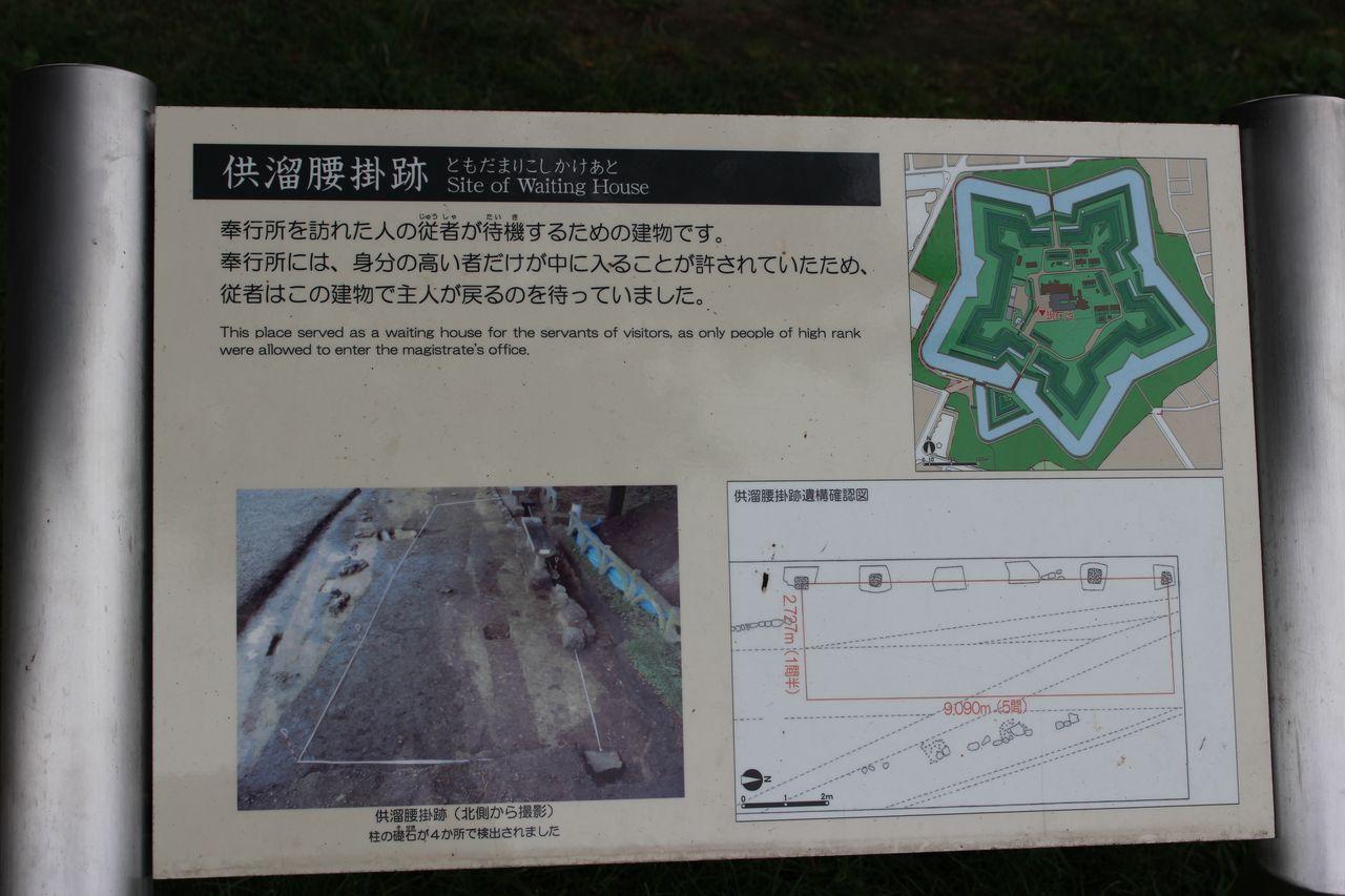 五稜郭タワー22