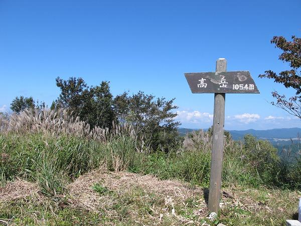 聖山・高岳2