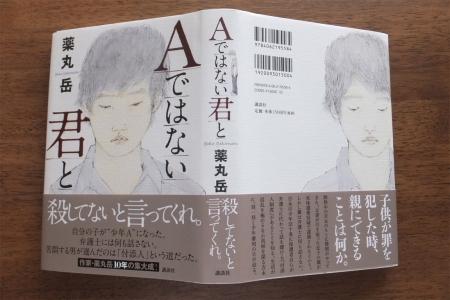 A-cover1.jpg