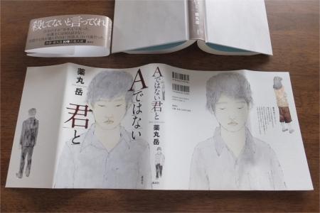 A-cover2.jpg