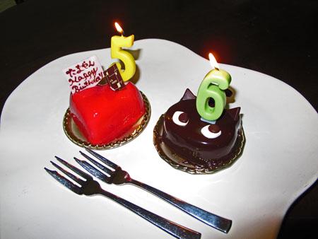 平成27年誕生日ケーキ2