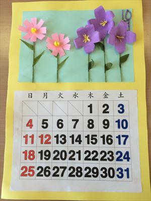 10月カレンダー_R