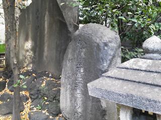 150919十思公園石碑