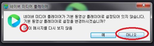 n090511