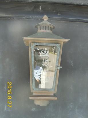 P1020648.jpg