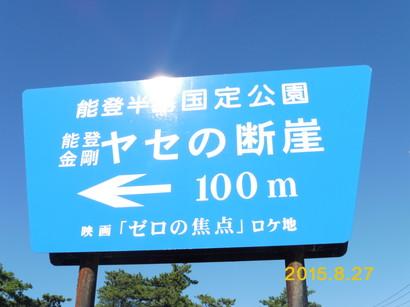 P1020708.jpg