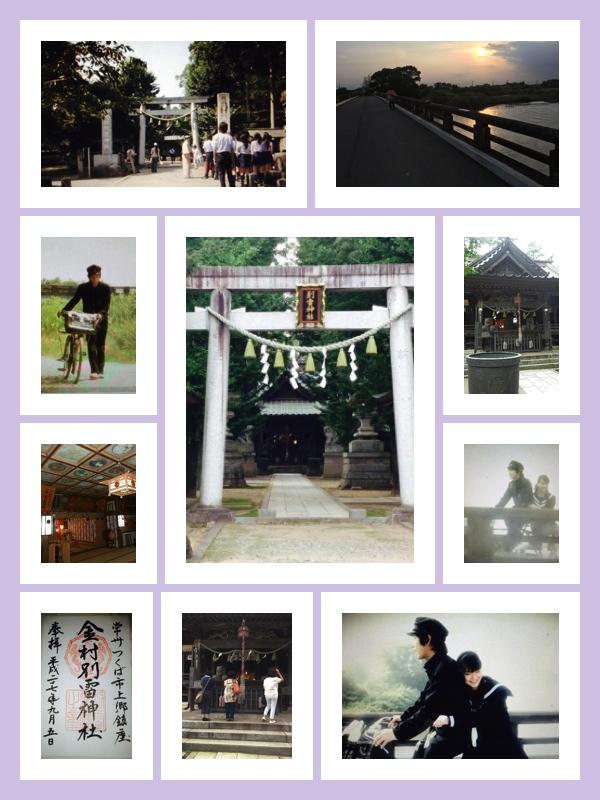 20150905金村別雷神社