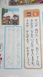 moblog_45cdb5ab.jpg