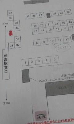 artmarche-map