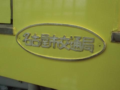 CIMG9149_R.jpg