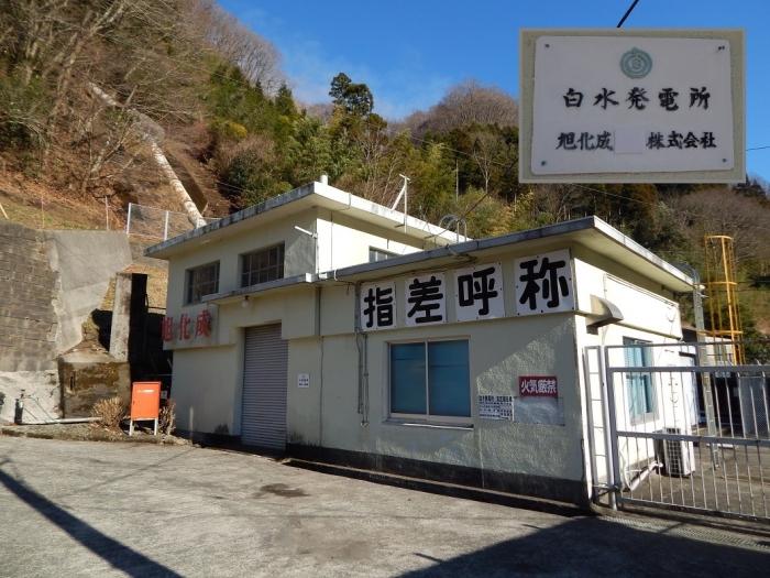 DSCN9784旭 白水発電 - コピー