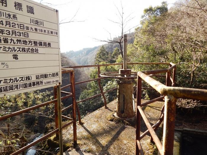 DSCN9851旭 木郷取水堰