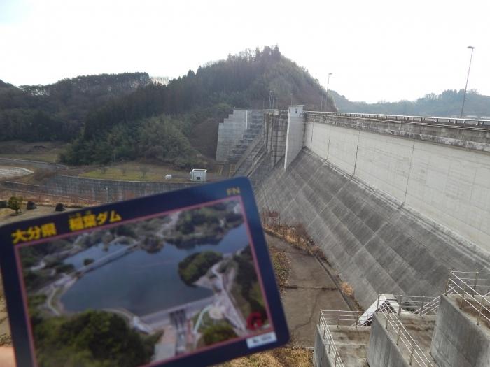 DSCN9891稲葉ダム