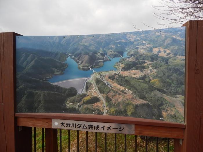 DSCN9901大分川ダム