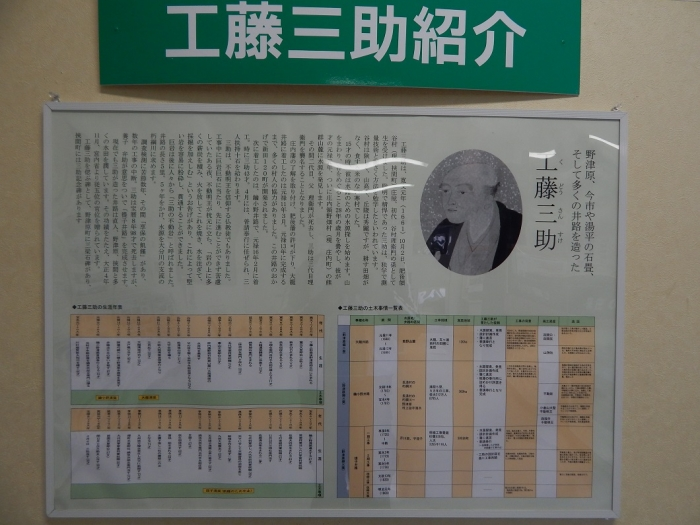 DSCN9914大分川ダム