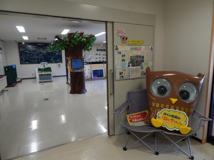 DSCN9913大分川ダム