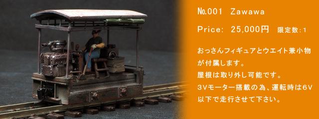 2015販売車両001