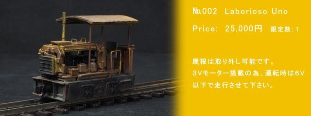 2015販売車両002