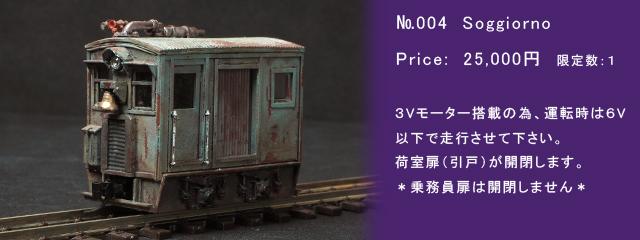 2015販売車両004