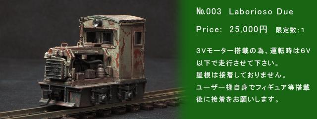2015販売車両003
