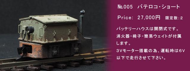 2015販売車両005