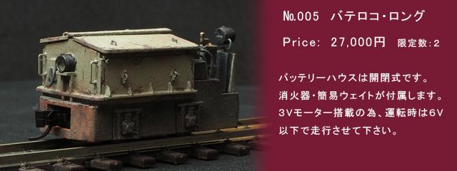2015販売車両006