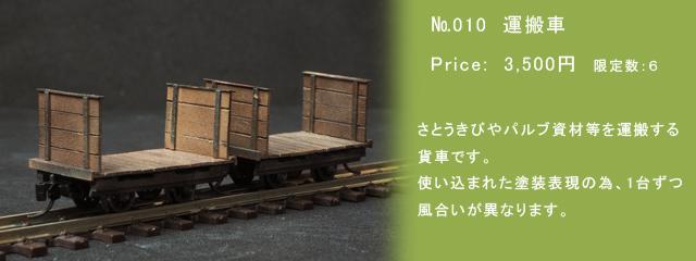 2015販売車両010