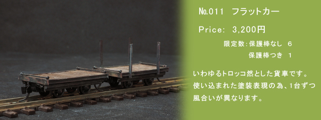 2015販売車両011