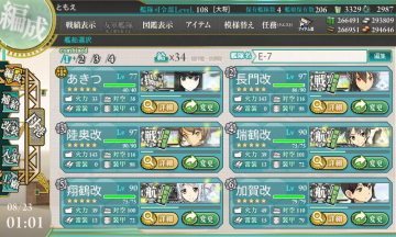 E-7,XY撃破編成a