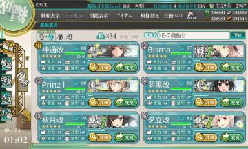 E-7,XY撃破編成b